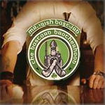 Cover Bastard Brotherhood 2008