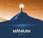 Manran the Test